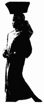 Tumekutana 2018 silhouette.jpg