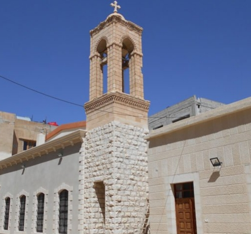 Syria Appeal September 2018 Nabek church.jpg