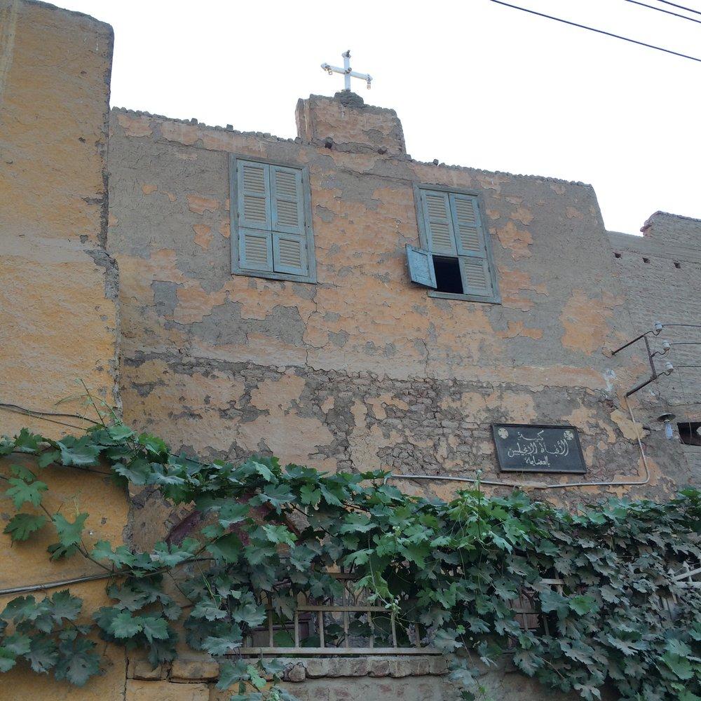 El Adaima Church 4.JPG