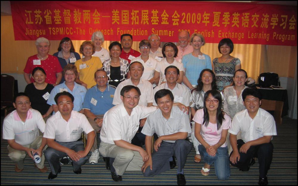 2009 English Camp
