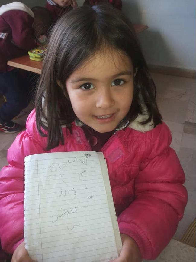 Hope  for Syrian Students March 2019 update kindergarten child.png