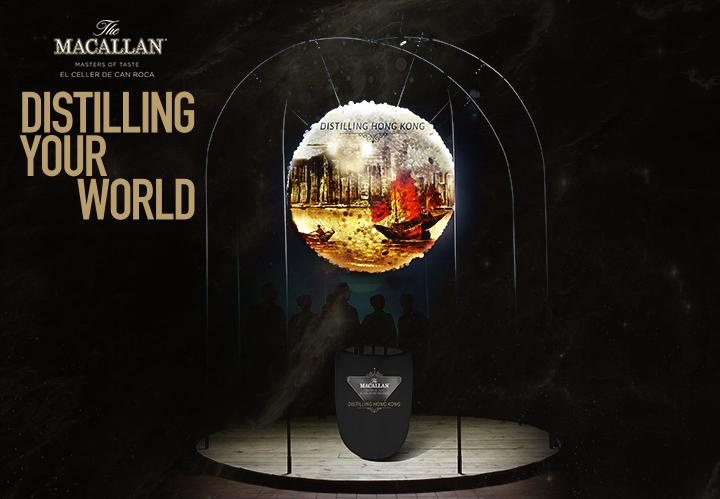event distillin hong kong.jpg