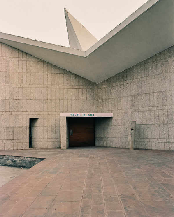 Gandhi Library, Chandigarh. Designed by Le Corbusier.