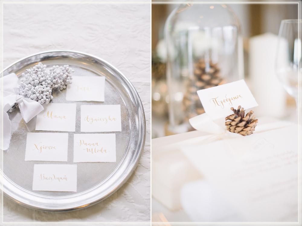 acreativeaffar-gold-calligraphy-wedding-event menus-03.jpg