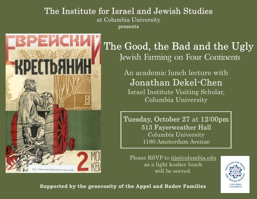 Jewish Farming - JDC.jpg