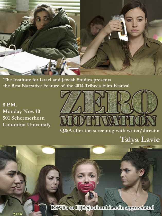 ZeroMotivationFlyer.jpg