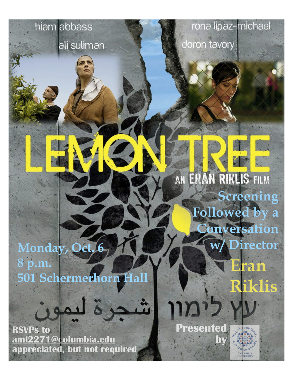 IIJS_LemonTree_Flier3_Print.jpg