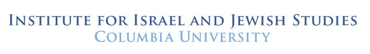 The Institute for Israel and Jewish Studies