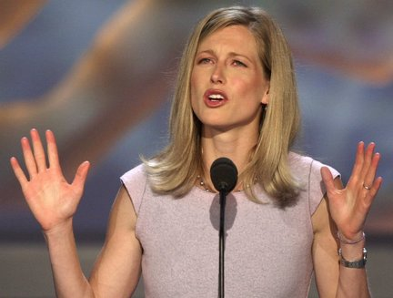 Karenna Gore Schiff, Democratic National Convention