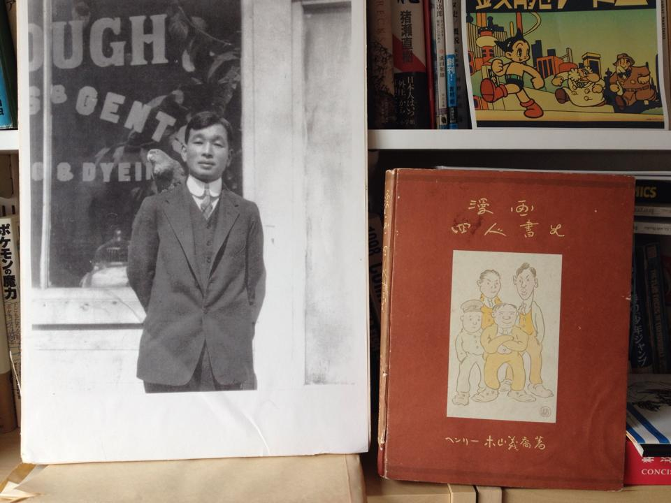 An original copy of  The Four Immigrants Manga  - beside a photo of Henry Kiyama and under a photo of Astro Boy. (Frederik L. Schodt is the translator of the English-version of the  Astro Boy  manga series.)