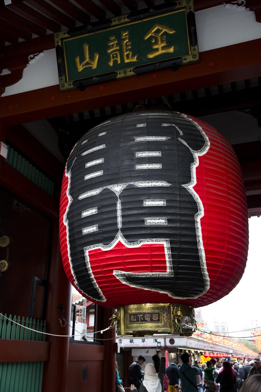 PERRU_P_JAPAN_01_2.jpg