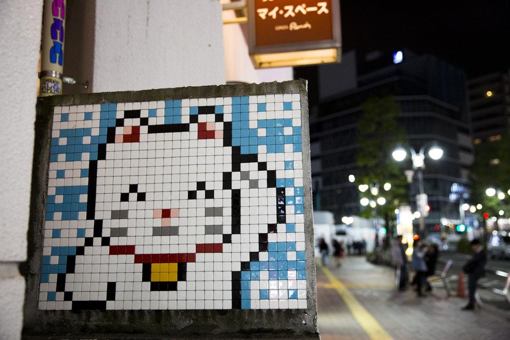 PERRU_P_JAPAN_01_24.jpg