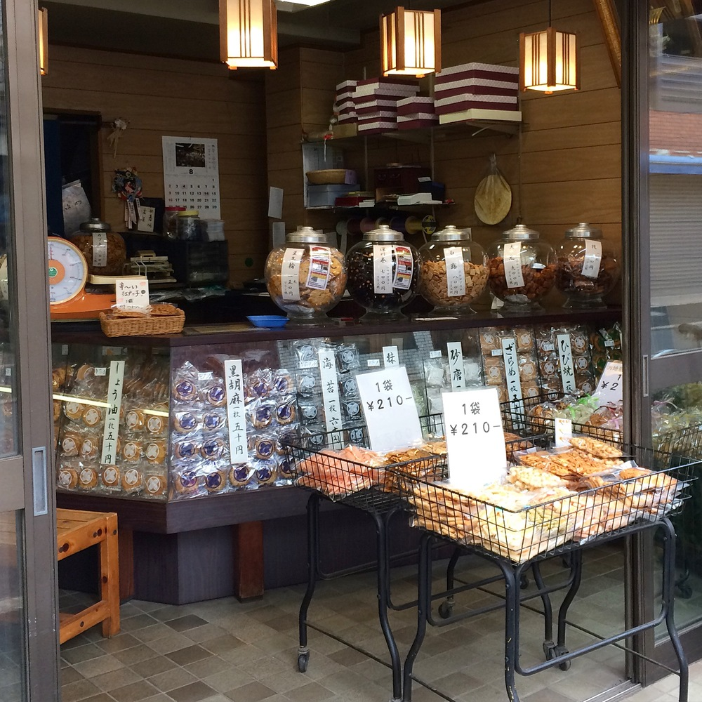 Rice cracker shop in Sugamo, Tokyo - my mom's hometown.