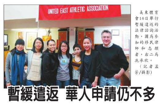 United East Athletic association.jpg