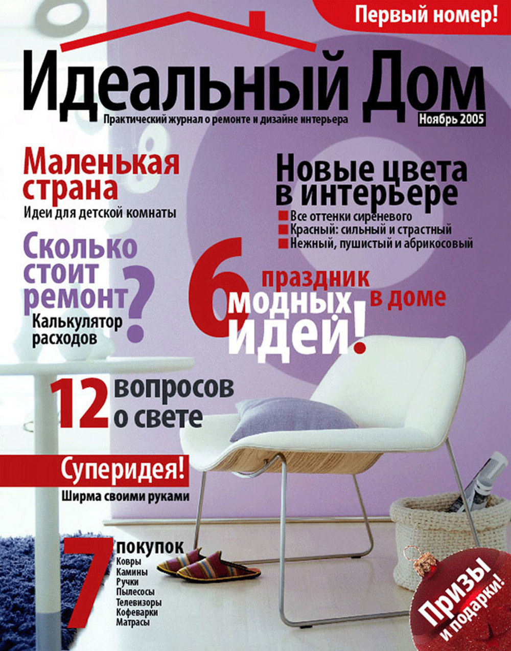 jurnal_n_1-792.jpg