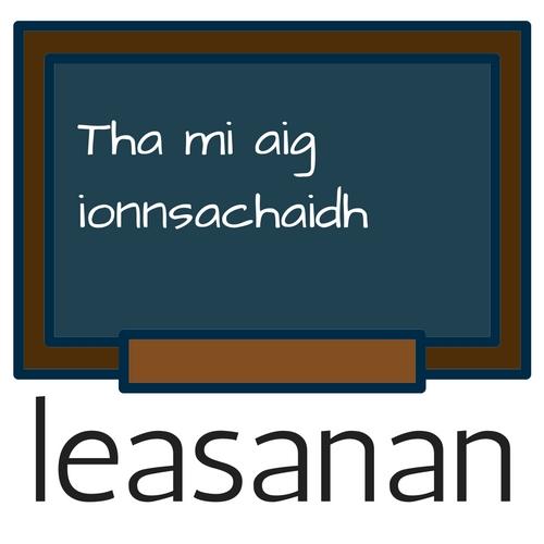 leasanan.jpg