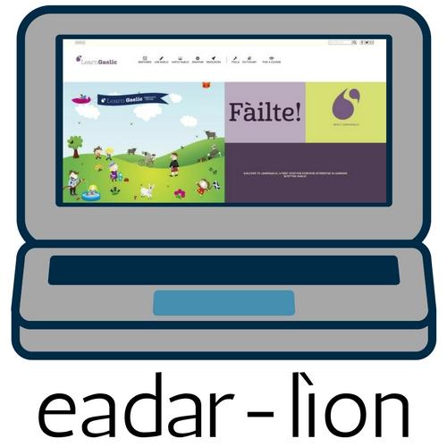eader-lion.jpg