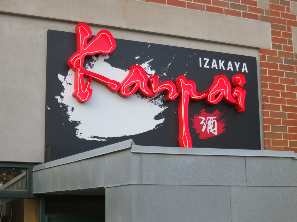 Kanpai Restaurant