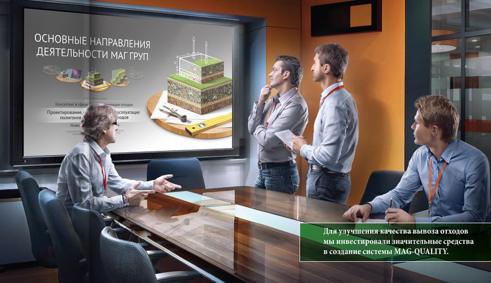 Client:MAG group  Agency: Vitamin ADV Project Manager: Vitaliy Sobolevskiy Creative director: Ilya Lazorkyn Casting: Bravo Models Photoshooting: Vitamin Photo Studio  Photographer: Jaroslav Monchak
