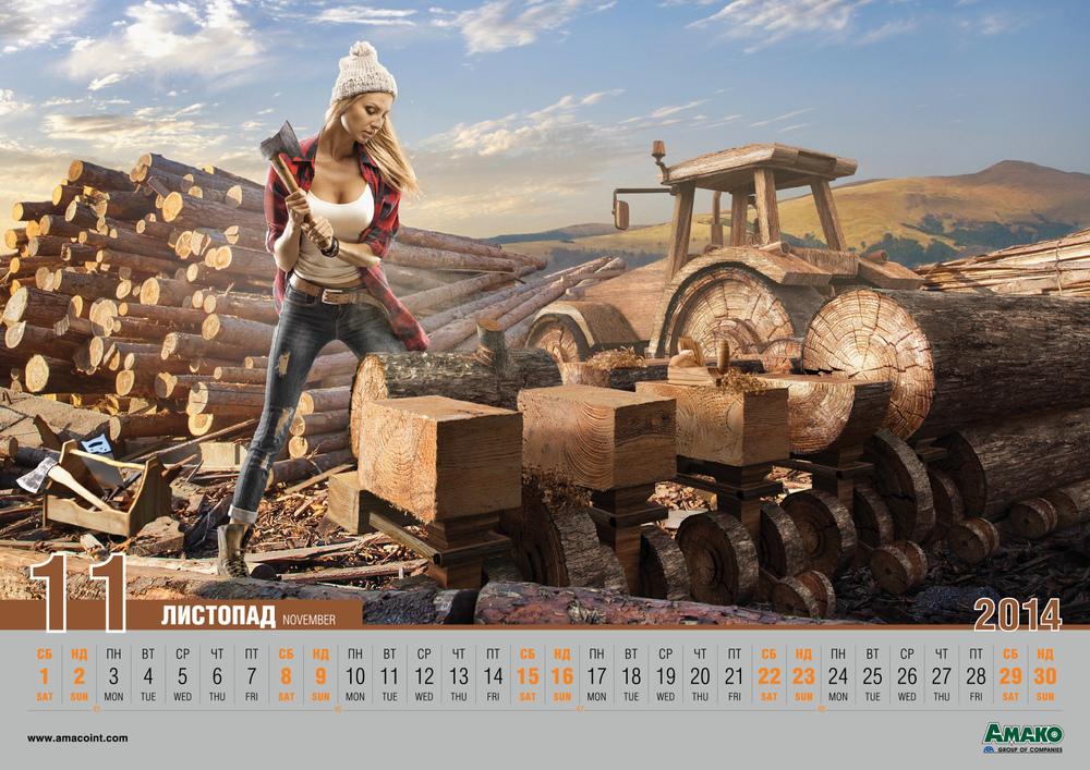 Client: AMAKO Ukraine  Agency: Vitamin ADV Project Manager: Vitaliy Sobolevskiy Creative director: Ilya Lazorkyn Casting: Bravo Models Photoshooting: Vitamin Photo Studio  Photographer: Jaroslav Monchak