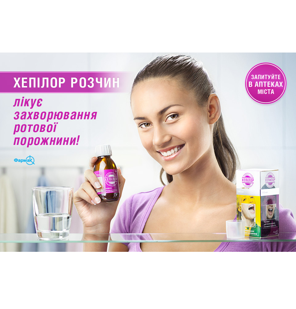 Agency: Vitamin ADV  Project Manager: Vitaliy Sobolevskiy Creative director: Ilya Lazorkin Casting: Bravo Models Photoshooting: Vitamin Photo Studio  Photographer: Jaroslav Monchak
