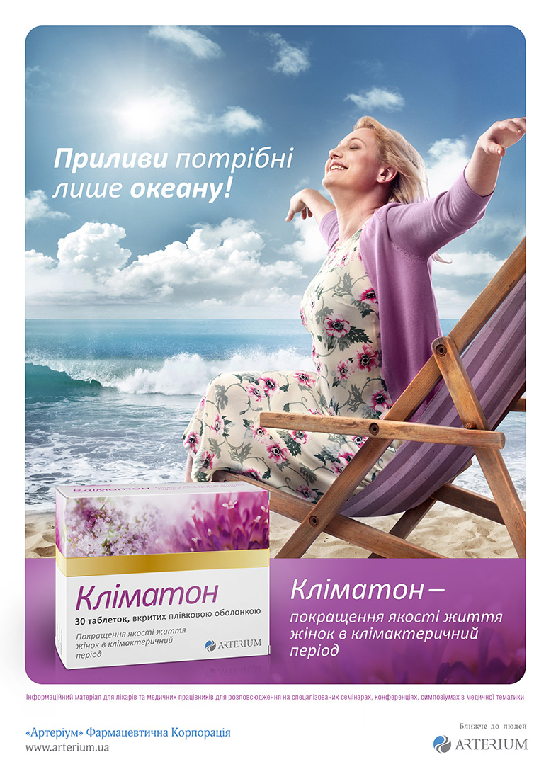 Agency:  Vitamin ADV   Project Manager: Vitaliy Sobolevskiy Creative director:  Ilya Lazorkin  Casting: Bravo Models Photoshooting: Vitamin Photo Studio  Photographer: Jaroslav Monchak