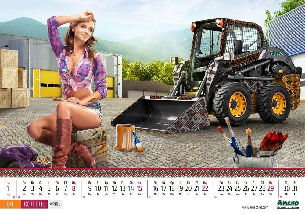 Agency:Vitamin ADV Project Manager: Vitaliy Sobolevskiy Casting:Bravo Models Photoshooting: Vitamin Photo Studio Photo: Jaroslav Monchak
