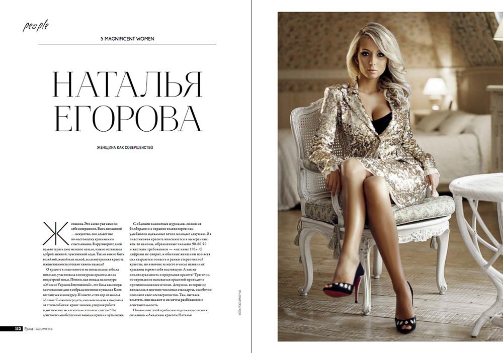 Журнал fpost.jpg