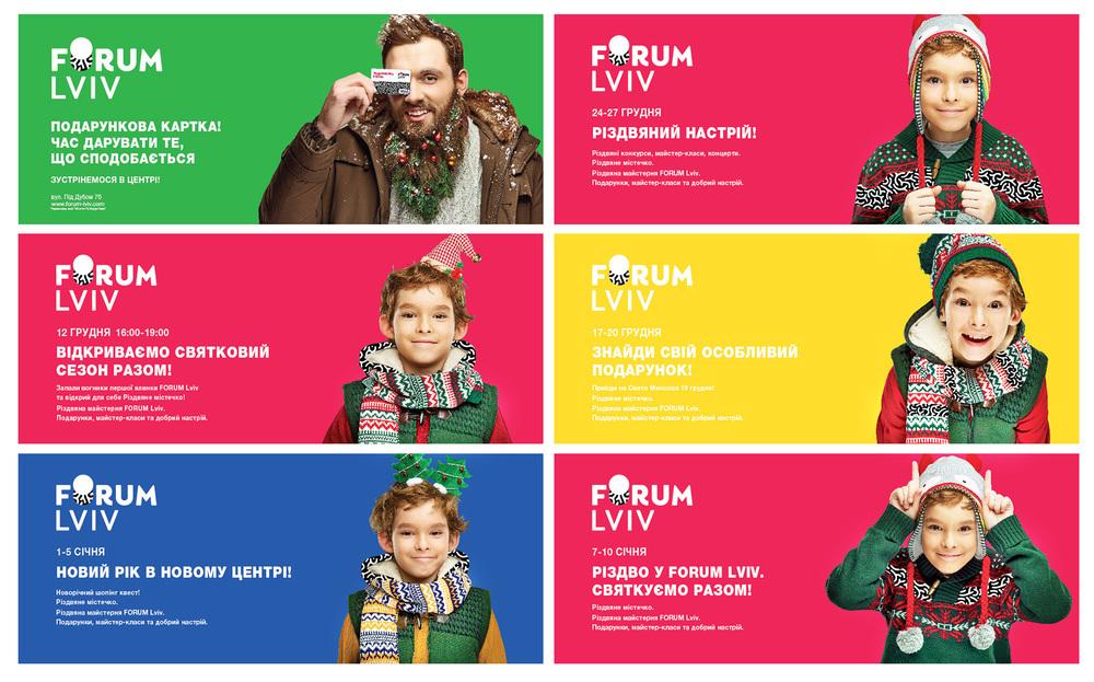 Зйомка для Lviv Forum