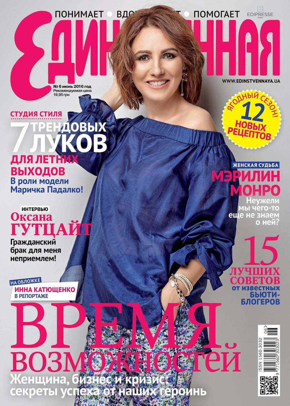 cover_ed0616.jpg
