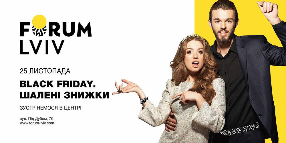For Forum Lviv