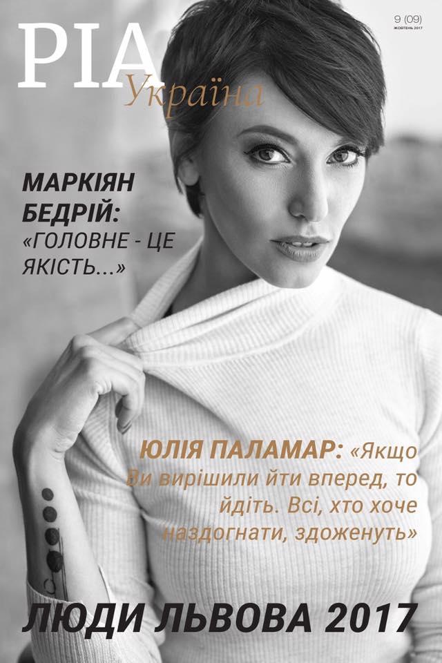 РІА Україна.jpg