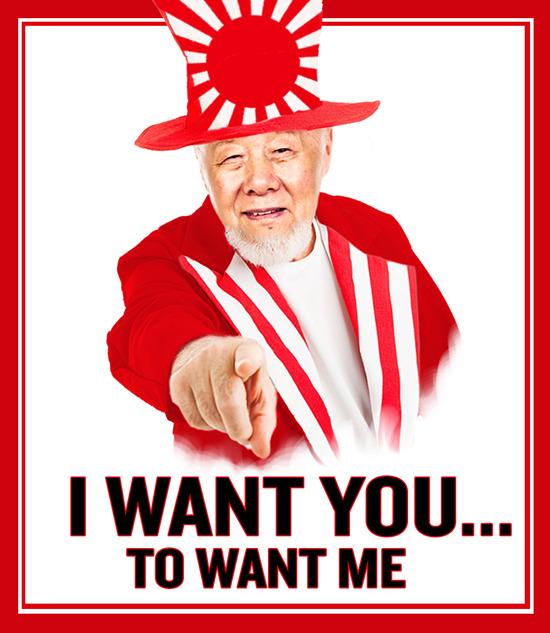 17. i want you.jpg
