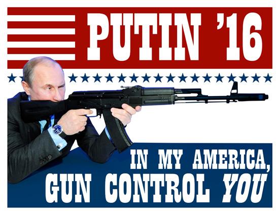 6 Gun Control You.jpg