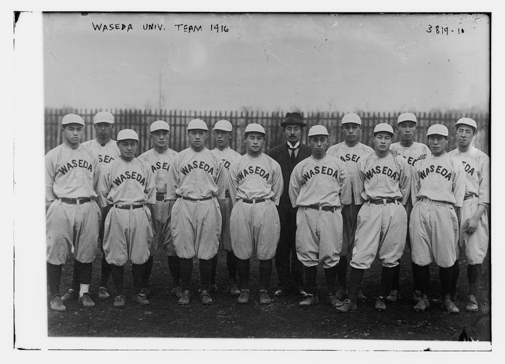 A team from Japan's Waseda University in 1916  (Library of Congress)