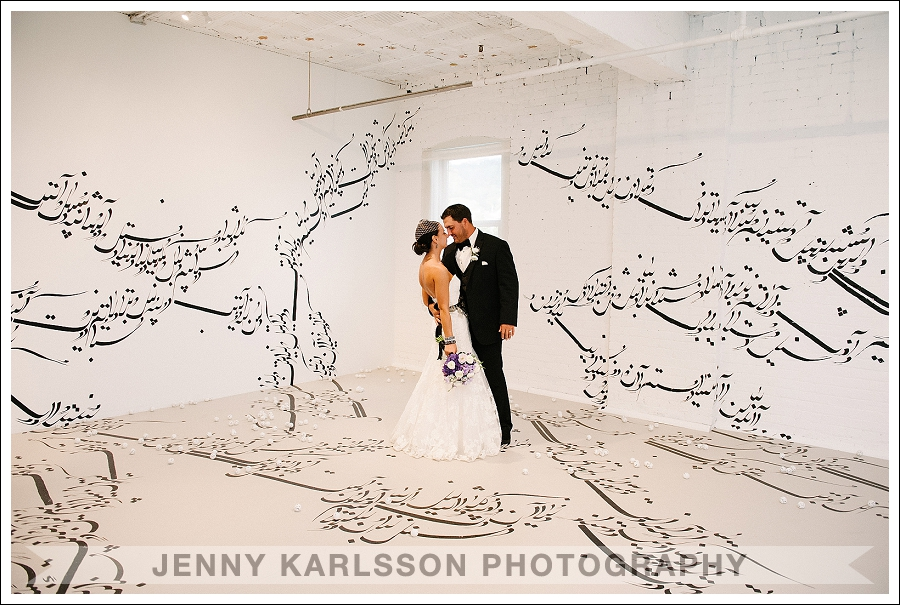 Mattress Factory Wedding Bride and Groom Portrait