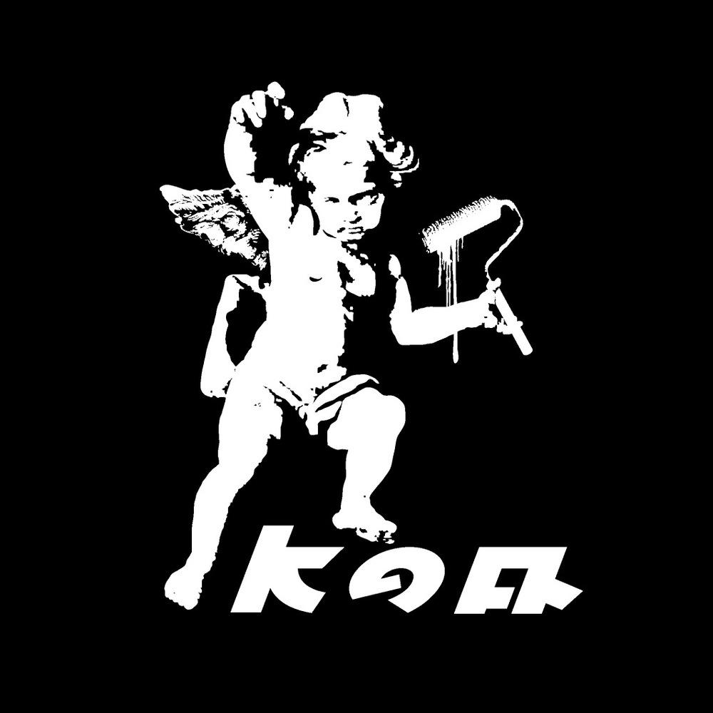 KEA-04.jpg