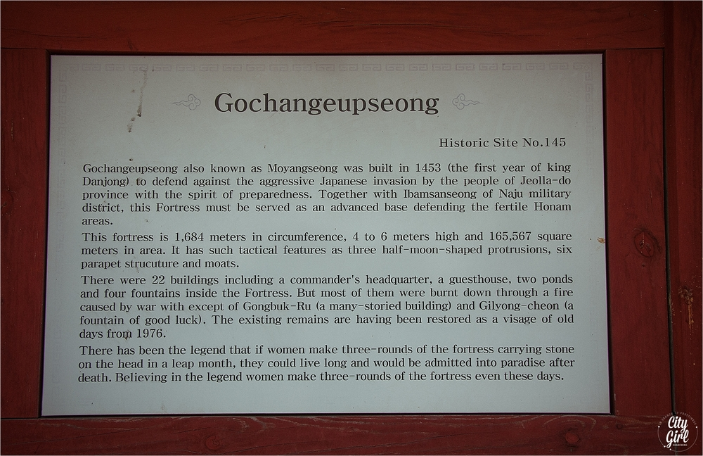 GochangFortressGochangKorea_0013.jpg