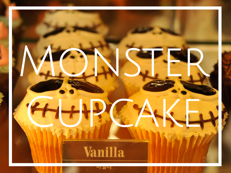 MonsterCupcakeItaewonSeoul