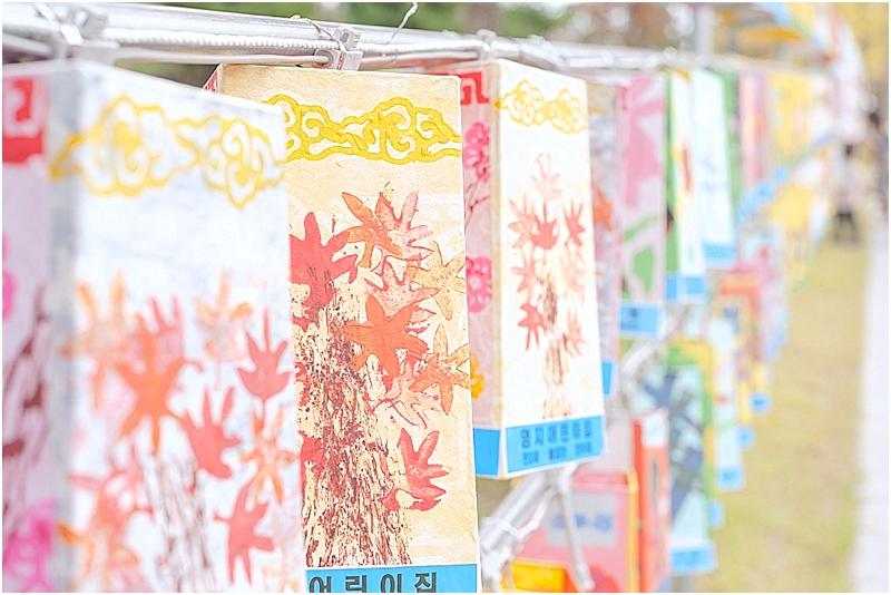 WonjuHanjiPaperFestival_0030.jpg
