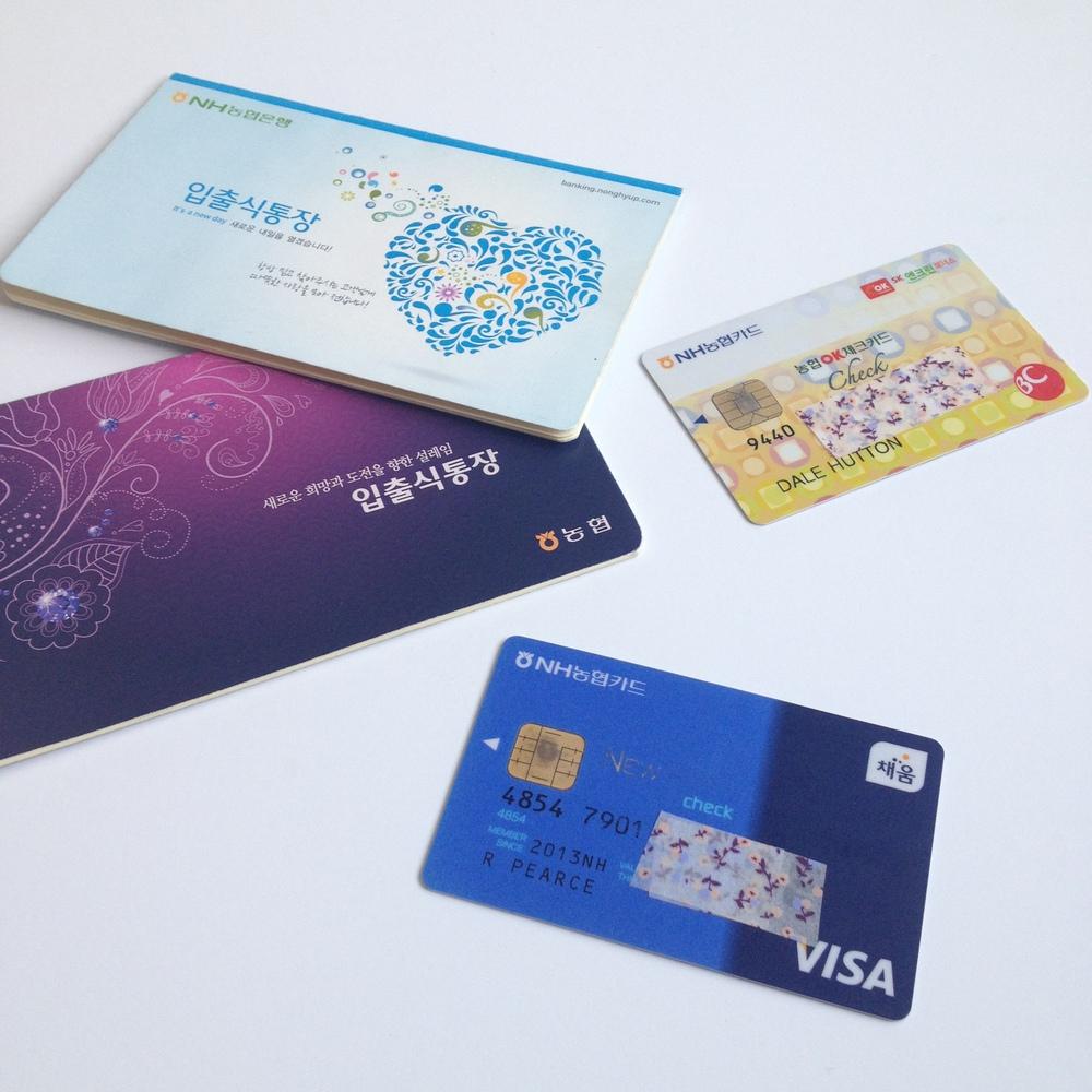 NHINternetBankingInKorea