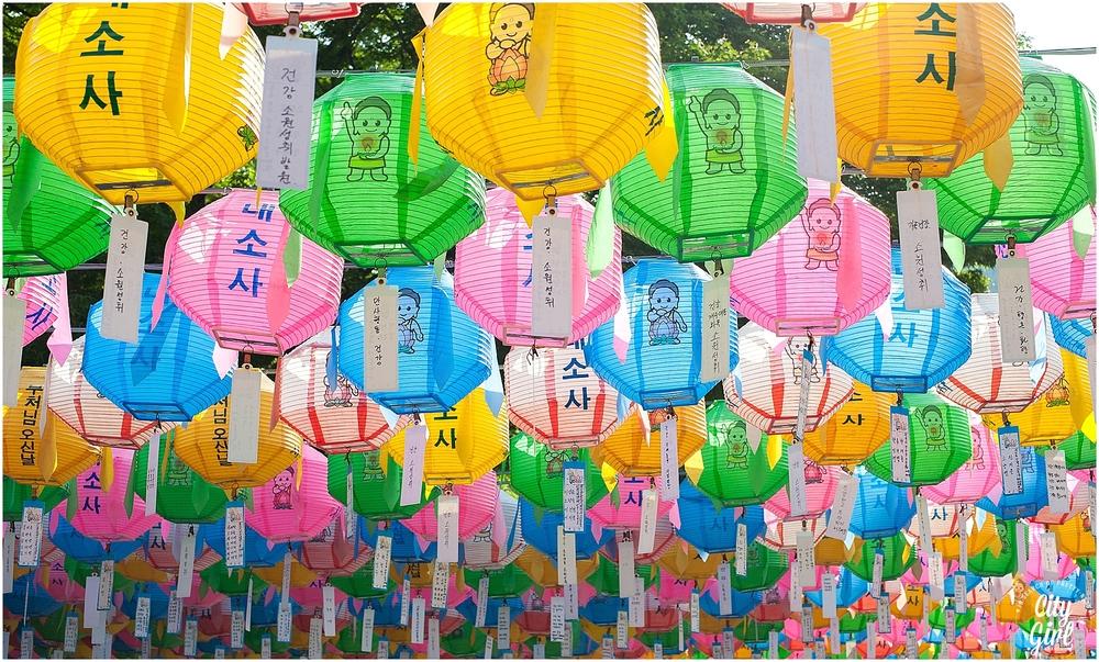 NaesosaKoreanTempleStay_0032.jpg