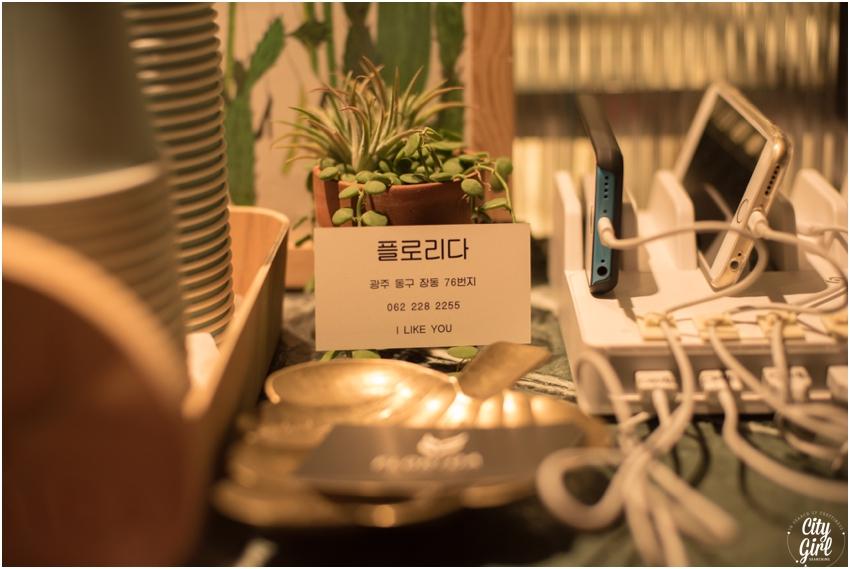 Florida Cafe Coffee Shop Gwangju Downtown CityGirlSearching (26 of 34).jpg