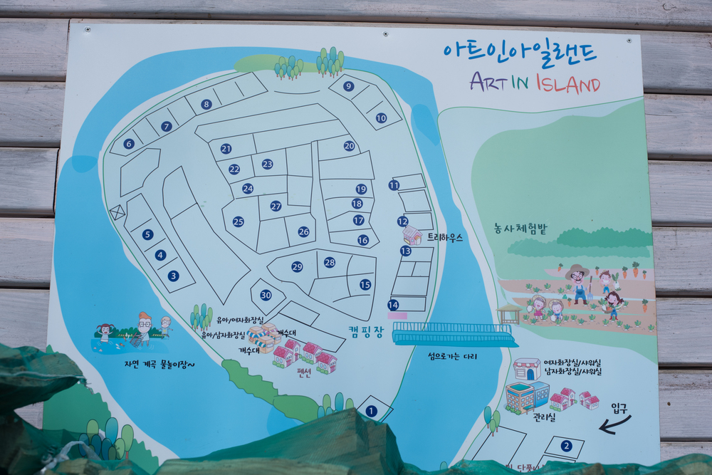 ArtInIslandPyeongChangDogFriendly Wooden Cabin Korea (230 of 258).JPG