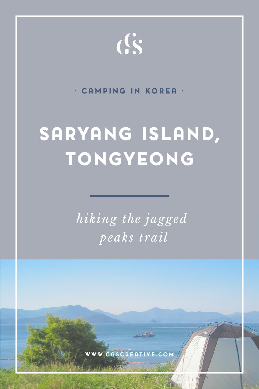 HikingJaggedPeaksTrailCampinginKoreaSaryangIsland