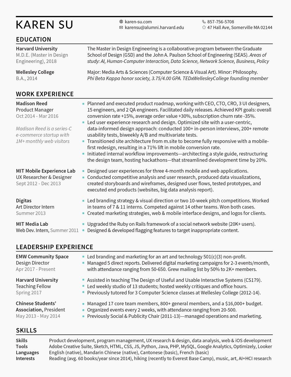 Karen Su resume.jpg