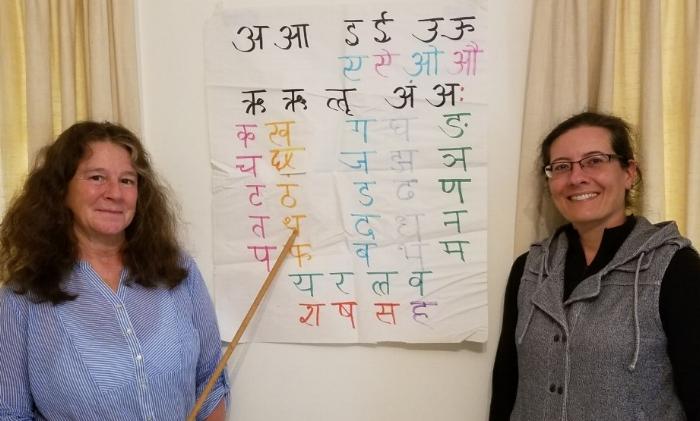 Sanskrit-J&N.jpg