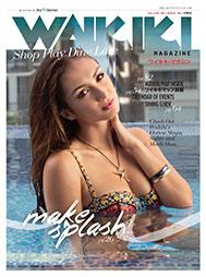 Waikiki Cover.jpg