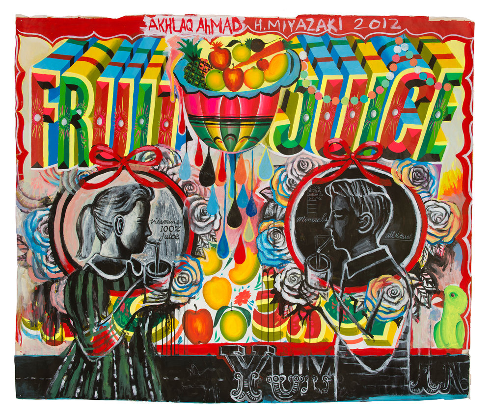 Hibiki Miyzaki FRUIT JUICE! EVERYBODY LIKES IT! mixed media painting on okawara paper.jpg