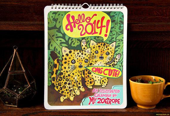 zoetrope_calendar.jpg